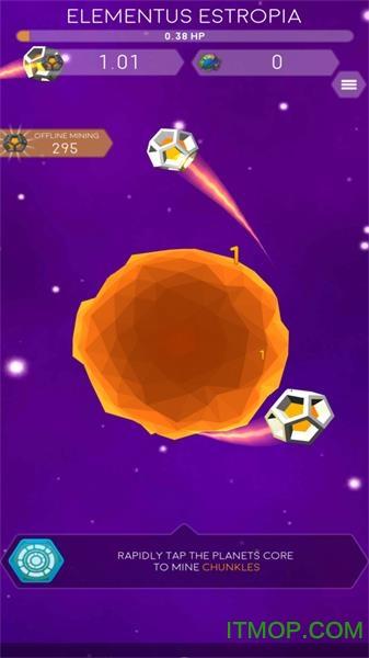 银河世界游戏 v1.0.3 安卓版 2