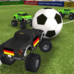 世界卡车足球