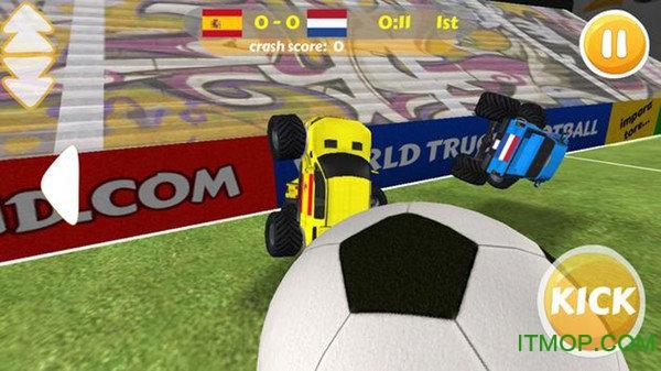 世界卡车足球 v1.2 安卓版 1