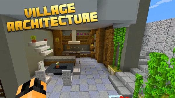 村庄与掠夺世界 v1.7 安卓版 3