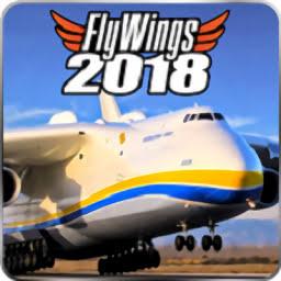 飞翔之翼2018飞行模拟器飞机全解锁版
