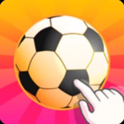 点点足球俱乐部手机版