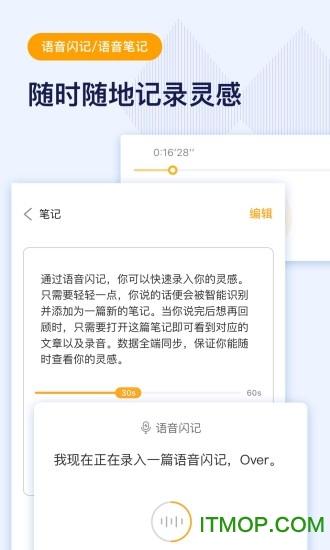 微秘app
