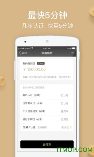 易美健 v2.1.9 安卓版 1