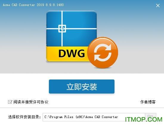 acme cad converter2019龙8国际娱乐唯一官方网站
