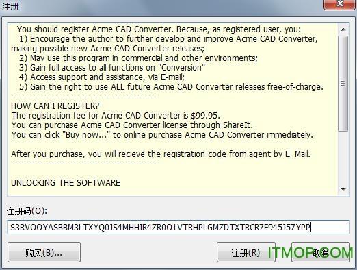 acme cad converter2019破解版