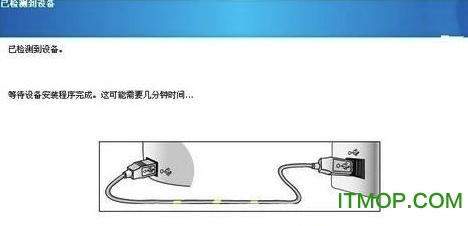 惠普通用打印机PS驱动下载(HP通用打印机ps驱动文件)