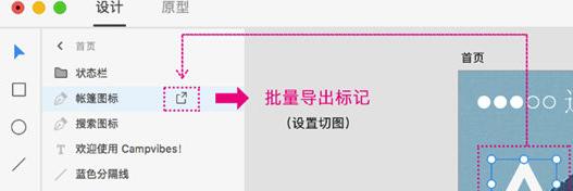 蓝湖Adobe xd插件