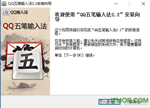 qq五�P�入法官方下�d2019