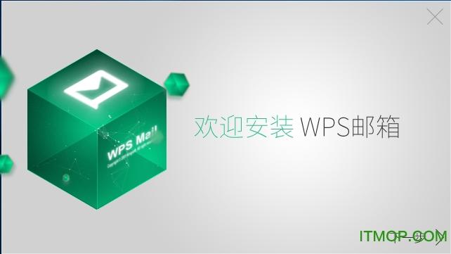 wps�]件