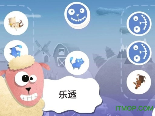 农场趣事(Fun on the Farm) v1.3 安卓版 1