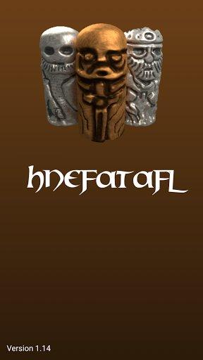 维京板棋(Hnefatafl) v1.71 安卓版 3