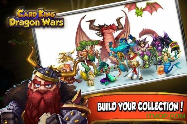 卡牌之王龙之战争(Card King Dragon Wars) v1.3.5 安卓版 3
