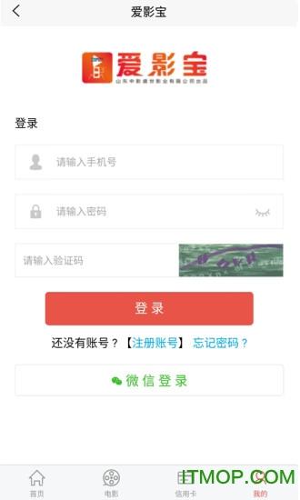 爱影宝 v1.04 安卓版 1