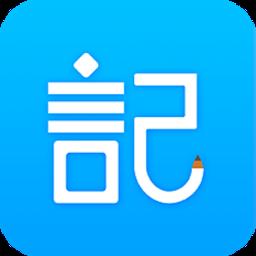 钱笔记v1.0.0 安卓版