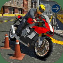 摩托车驾驶学校2019(Moto Driving School)