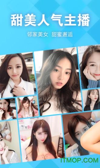 伶萌直播app