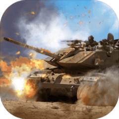 真实坦克驾驶模拟