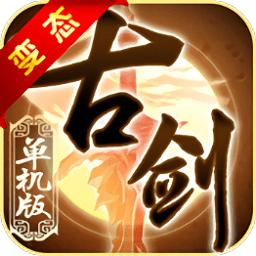 古剑奇谭木语人手游