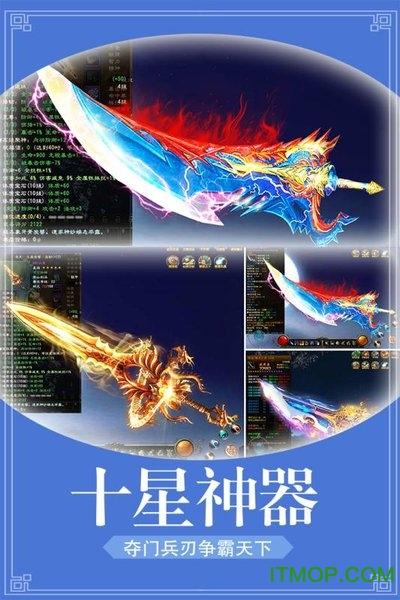 龙吟天下官方版 v1.1.0 安卓版 1