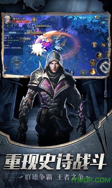 魔灵之狱游戏 v1.0.0.4 安卓版 0
