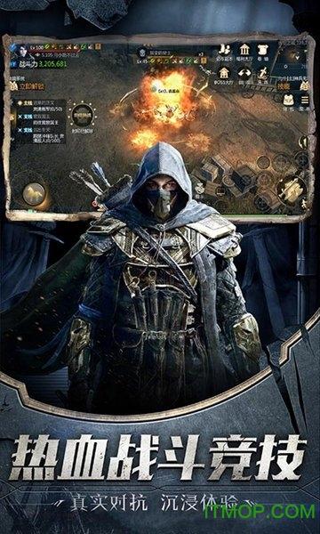 魔灵之狱游戏 v1.0.0.4 安卓版 2