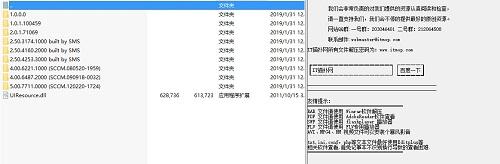 UIResource.dll 龙8娱乐平台 0