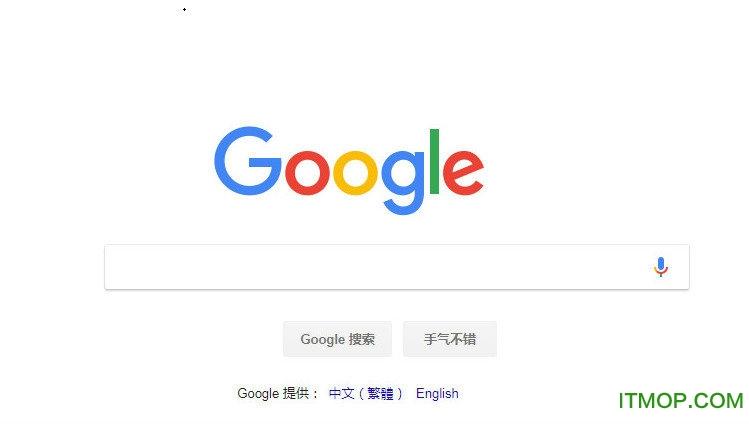 谷歌访问助手激活