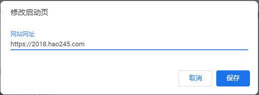 谷歌访问助手插件