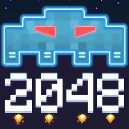 侵略者2048(invaders2048)