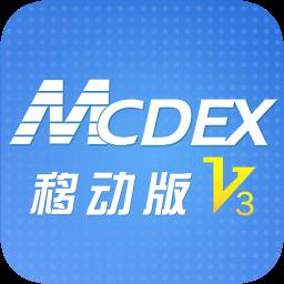 MCDEX手机版