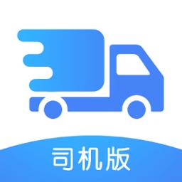 丰驰畅行appv2.0.0 安卓版