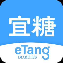 宜糖v3.3.3 安卓版