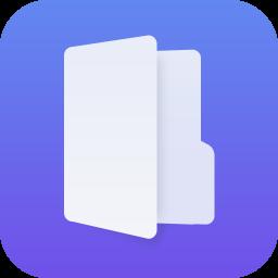 天天文件大师appv2.9.2 安卓版
