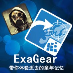 ex版安装器龙8国际娱乐唯一官方网站