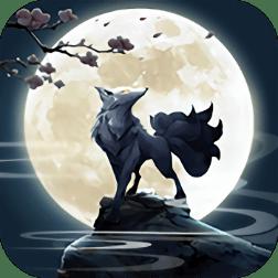 妖狐缘起手机版