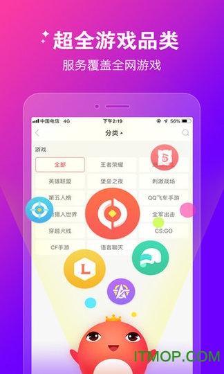 猎游极速版app