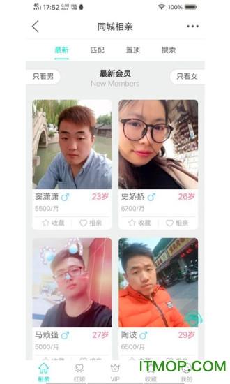 苏州本地论坛手机版 v3.3.9 安卓版 1