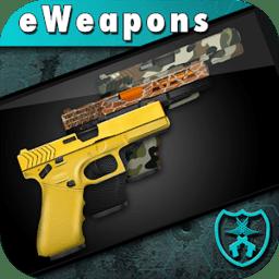 ��建�O者模�M器(Gun Builder)