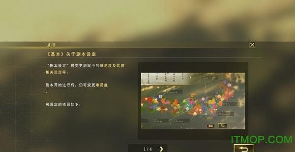 信长之野望15大志pk版 3dm中文版全DLC版 2