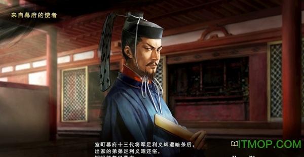 信长之野望15大志pk版 3dm中文版全DLC版 1