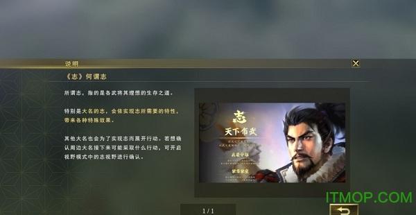 信长之野望15大志pk版 3dm中文版全DLC版 7