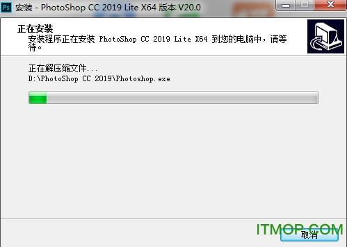 pscc终极精简版