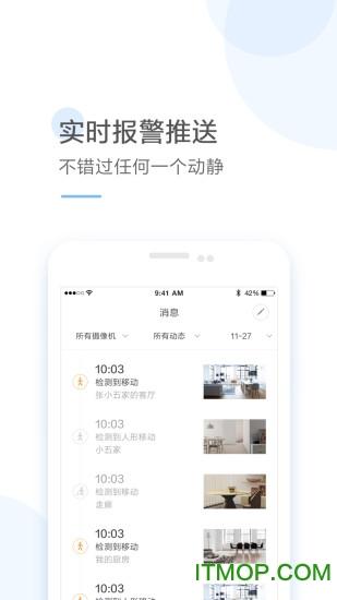 云�物��O果版 v1.9.7 iPhone版 1