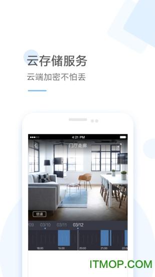 云�物��O果版 v1.9.7 iPhone版 2