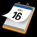 晓日程v1.0.0.12 官方版