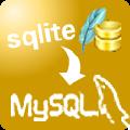 SqliteToMysql(数据库转换)
