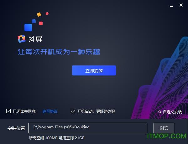 抖屏桌面��B壁� v1.0.5.20 官方版 0