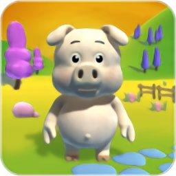 说话的小猪