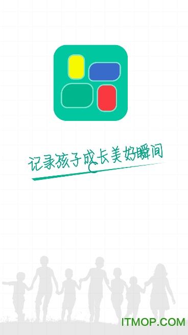 掌上综素初中版app下载